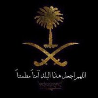 أشواق بنت عثمان المعمّر