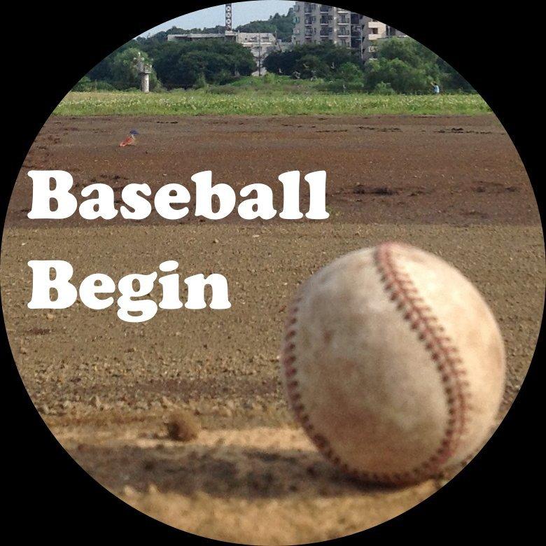 まとめ 野球