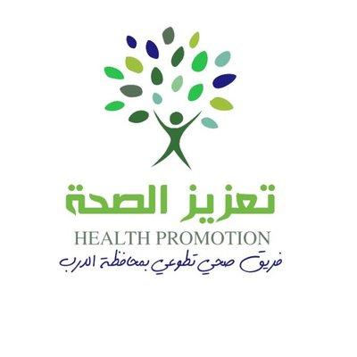 فريق تعزيز الصحة التطوعي Thpv3 Twitter