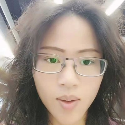 wechat girl number
