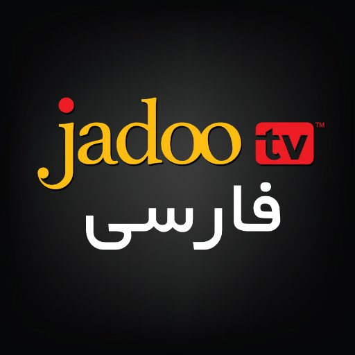 JadooTV Farsi on Twitter: