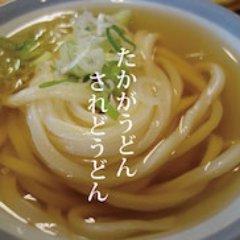 うどん(K.Yu)