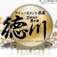 癒しのアミューズメントリゾート徳川