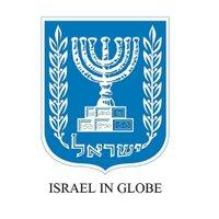 IsraelinGlobe