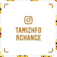 Tamizhforchange - தமிழ்