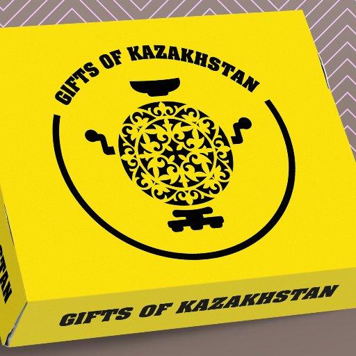 Gifts of Kazakhstan