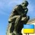 Jacques Ukraine