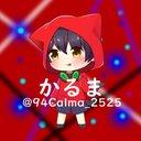94Calma_2525