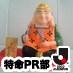 Twitter Profile image of @kami_doko