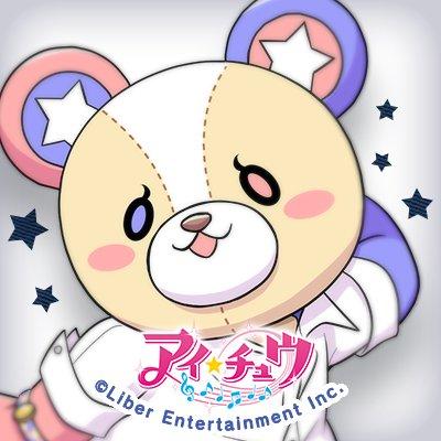 ichu_official