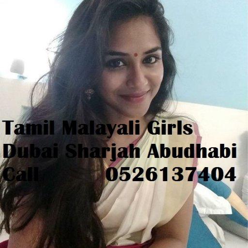 Kerala girls in dubai