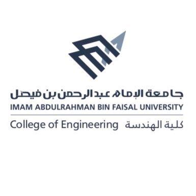 كلية الهندسة Ce Iau Sa Twitter
