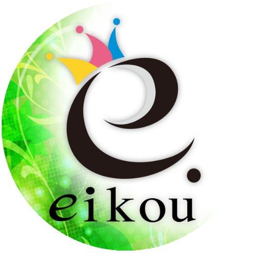 eikou_info