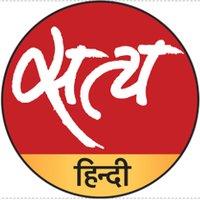 Satya Hindi