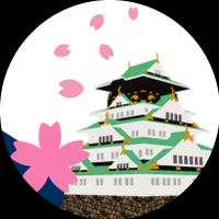 大阪市広報