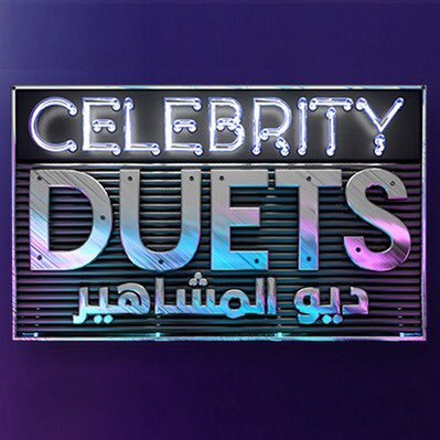 Celebrity News - MTV