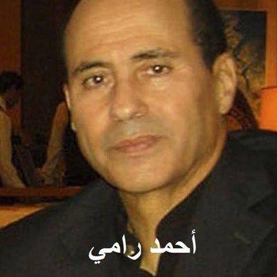ahmed_rami