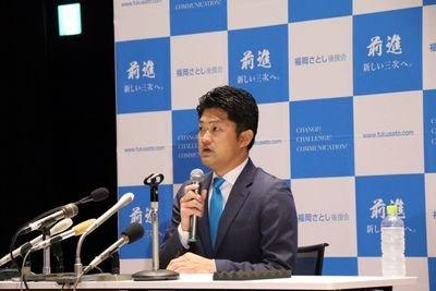 #三次市長 #福岡さとし