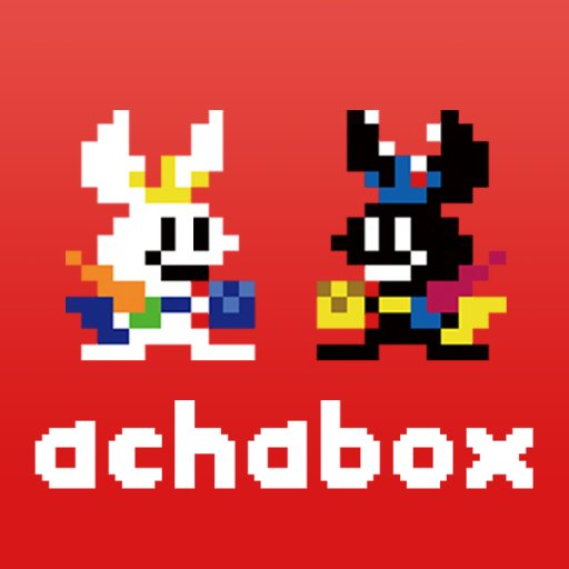 achabox (room6)