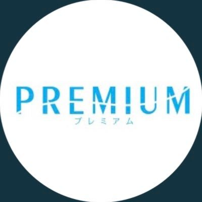 PREMIUM[プレミアム] (@PREMIUM_AV)   Twitter