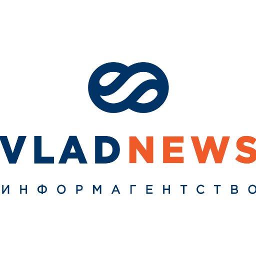 Vladnews | Новости (@Vladnews) | Twitter