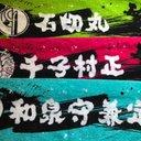 kuro111059