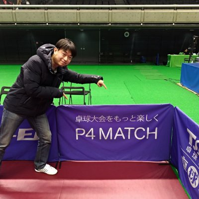 塚原清文@p4match(スポーツ大会運営サポートサービス)