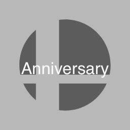 スマブラsp内要素 記念日アカウント 悪魔城ドラキュラx 月下の夜想曲 Ios Android が配信を迎えました 本作はpsp 悪魔城ドラキュラ Xクロニクル 内に収録されている移植版 Ps4版と同一 がベースとなり マリア関係の仕様やエンディング曲などが他