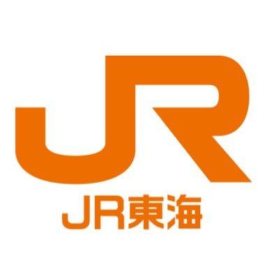 JR東海・甲信地方駅名bot (@JRTo...