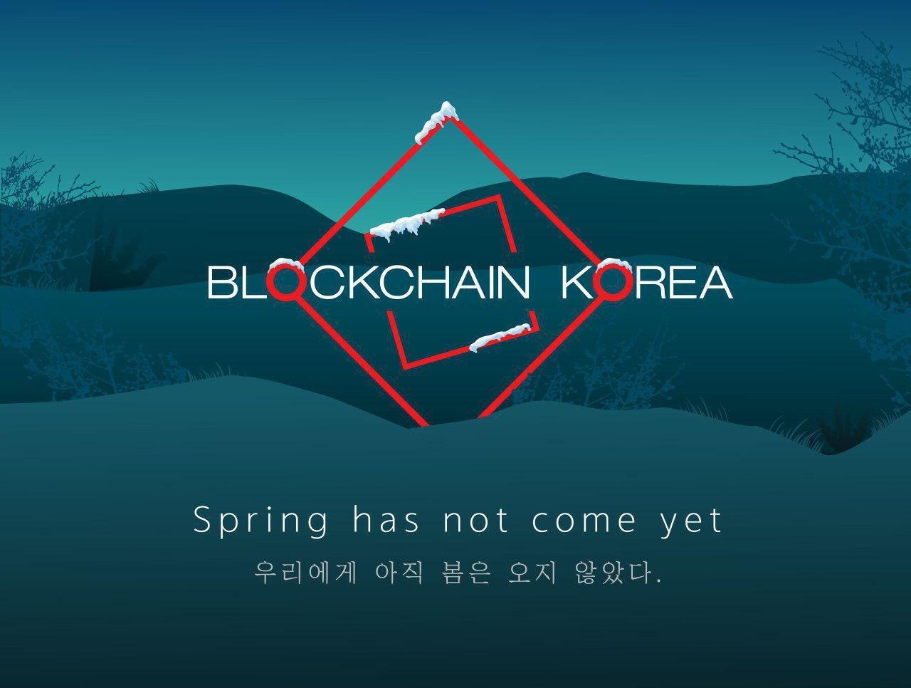 Blockchain_KOREA 🎈