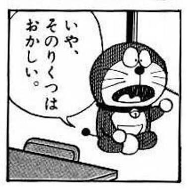 詭弁論部 (@AO_ha_kami) | Twitter