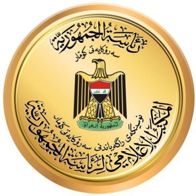 رئاسة جمهورية العراق