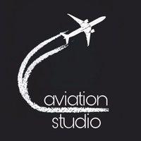 aviation.studio