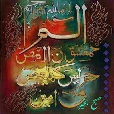 @Muhamma77421918