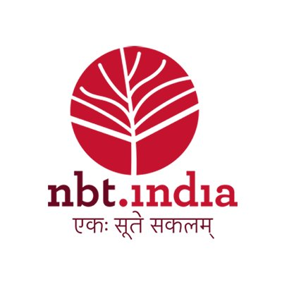 National Book Trust, India (@nbt_india) | Twitter