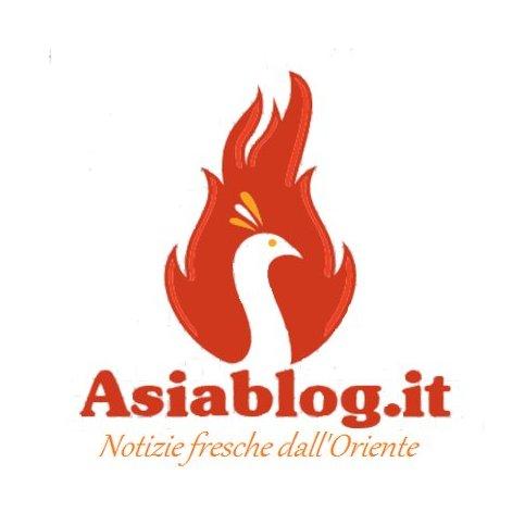 Asiablog.it