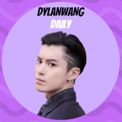 edfe1f2d7b21df Dylan Wang Daily 😎 (@dylanwangdaily) | Twitter