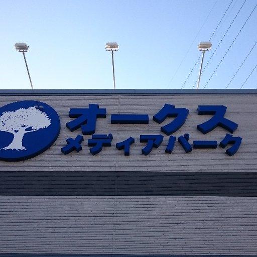 オークス 野田