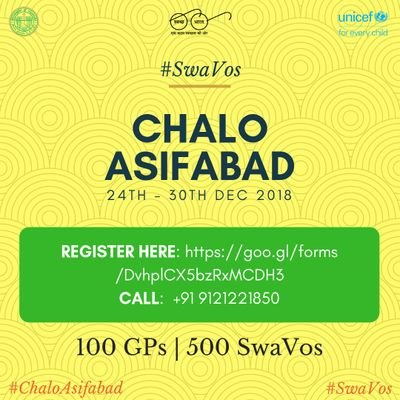 Swavos On Twitter The Tiny Tots Of K B Asifabad Invite You To The
