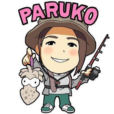 釣りスギ四平 wiki