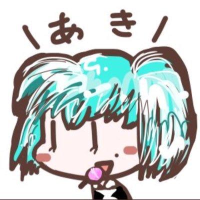 あきさんのプロフィール画像