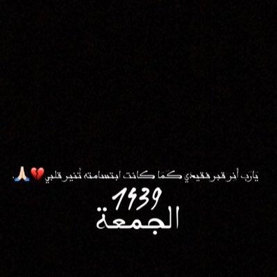 @masoud_12333