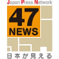 47NEWS大相撲bot (@47SUMO) | Tw...