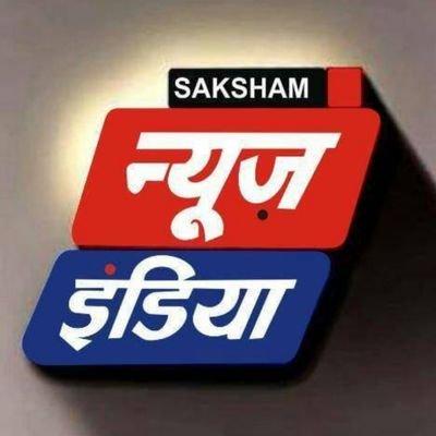 saksham news india