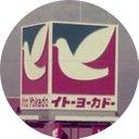 ShowaDiary_com