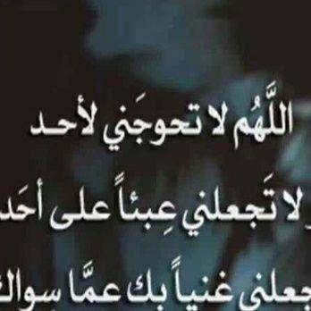 الله يعدل الحظ الردي T2fdq0uo5oskrkz Twitter