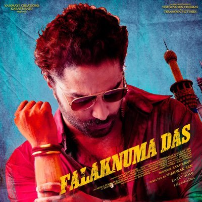 Falaknuma Das (2019) Telugu Movie Songs Free Download