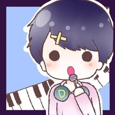 だいくん (@daikun_piano)   Twitter