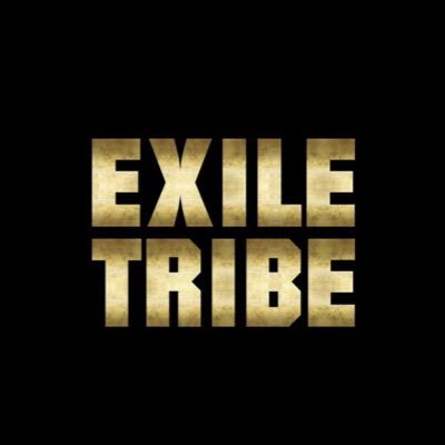 EXILE TRIBE 最新情報 @exile_news__