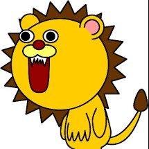 ライオン丸